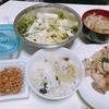 一人暮らしご飯③「豚小間肉とほうれん草の炒め物」