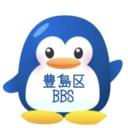 豊島区BBS会のブログ