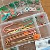 編み物の用具の収納方法