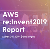 AWS re:Invent 2019 参加レポート-現地ラスベガスから弊社エンジニアが今知りたいテーマをピックアップ!-