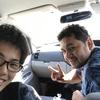 千葉から愛知へ15時間かけてヒッチハイクした話。