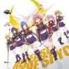 今週のアニソンCD・BD/DVDリリース情報(2018/10/22~10/28)