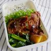 鶏チャーシューお弁当 と へなちょこな身体