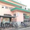 JR新潟駅近くのみどり湯に熱気浴をしにいこう!