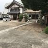 神戸の神社の王子神社に歩いて行ったら6474歩でした。
