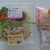 ダイエット52日目 豚肉食らう