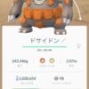 【ポケモンGO】シンオウのいしの進化先から特におすすめのポケモンを紹介!