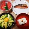 美容にいい!アボカドの栄養と効能。料理のおにいさん、リュウジさんのアボカドの漬け丼で筋肉をつくるのに最適な定食。