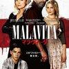 「マラヴィータ」 (2013年)
