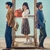 日本で上映される今月の韓国映画