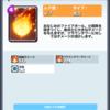 【クラロワ】バーバリアン使いが悩まされるカード達