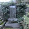 万葉歌碑を訪ねて(その414、415)―東近江市八日市本町 市神神社―巻一 二〇、二十一 巻四 四八八