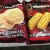 輸入菓子:ウォーカービスケット