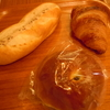 パン工房 ラントブロート 京都福知山市 パン サンドイッチ 惣菜パン