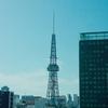 800字小説『名古屋テレビ塔のある風景。』吉田ジョージ