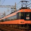 【記念グッズ】近鉄創業110周年記念グッズ・記念乗車券発売