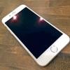 不死身のiPhone