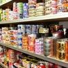 はごろもフーズゴキブリ缶詰問題で苦情900件!株価にも影響か?!