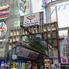 【写真複製・写真修復の専門店】画像間違いクイズ137!