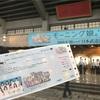 生のフォーメーションダンスに感激!モーニング娘。18の20周年記念ライブ最終日尾形春水卒業スペシャル