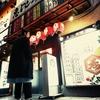 031 恵比寿・純ちゃん 【ebisu・junchan】