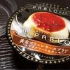 焼きたてチーズタルト専門店「PABLO」のアイスは、カラメル好きにはたまらない!
