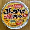 【 徳島製粉(株) 金ちゃん ぶっかけ明太子クリーム 】生麺のカップ麺のお味はどうだ?