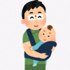 【父親目線】生後7週間の赤ちゃんの様子