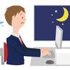 【転職】面接でマイナス評価されずに残業時間や給料を聞き出す方法