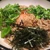 【東京はそば大国】次に東京に行ったら絶対に食べに行く予定のお蕎麦