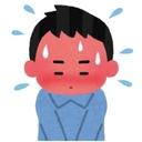 赤面症・顔面多汗症の人のブログ