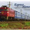 鉄道写真でポストカードを作ってみた 急行はまなす号を思い出しながら