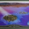 隠岐の島観光「島前:後鳥羽上皇、後醍醐天皇、摩天崖トレッキング等」