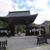 全てに勝ちま栗、乃木神社