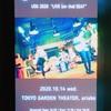 """「USG 2020""""LIVE (on the) SEAT""""」@東京ガーデンシアター(2020.10.14)感想"""