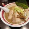 【今週のラーメン828】 ラーメン長山 (東京・鴬谷) ラーメン
