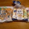いつものスーパーでパンを買ってみた