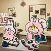 大阪梅田で開催!「カナヘイ展」ゆるっとタウンとどう違う?