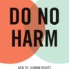 UNAIDSハームリダクション報告書『害をなすなかれ:健康、人権と薬物使用者』 エイズと社会ウェブ版242
