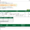 本日の株式トレード報告R3,04,02