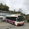 和泉葛城山へランニングで登る登る登る!