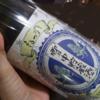 豪雪地帯で日本一小さい蒸留所がつくる米焼酎 旨い米と旨い水が生む「ねっか」(福島)