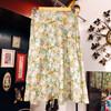 アメリカ仕入れの花柄スカート♡