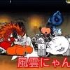 【プレイ動画】風雲にゃんこ塔 21階