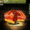 【パズドラ】深紅のスピードスター・フラッシュの入手方法やスキル上げ、使い道や素材情報!