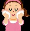 【韓国美容】韓国的洗顔方法で最強美肌を手に入れる