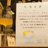 TAP③開栓:キーケグ流通の【Hazy Fruit IPA】第2弾が登場♪『秩父麦酒 しろくま レベル2~桃 ver.~』