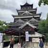鯉城(りじょう)と広島護国神社:広島城(広島県広島市中区)