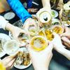 2020年11月1日は新年のお祝い!?グルレポ速報版!