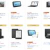 Amazonタイムセール祭りでFire TV、Fire HD8/HD10、Kindle、Echoシリーズが特価となる特選タイムセール